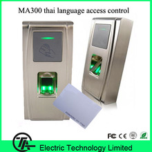 MA300 RFID Card Access Control And Time Attendance 125KHZ Proximity Card Access Controller  Communication With TCP/IP