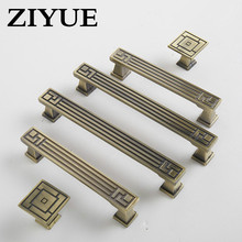 2PCS/Lot Free Shipping Chinese Style Antique Bronze Handle Cabinet Drawer Single Classical Furniture(China)