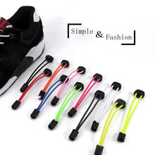 New Elastic No Tie Locking Shoelaces Running Athletic Sneaks Shoelaces 4 Colors