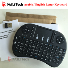 Arabic keyboard Air Mouse for Mini PC, Kodi Set Top Box / Android IPTV TV Media Player, wireless Remote Controller