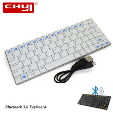 87 Keys Ultra-Slim Wireless Keyboard Bluetooth 3.0 Gaming Keybaord for Apple iPad/iPhone Series/Mac Book/Samsung Computer(China)