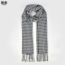 YI LIAN Brand New Hot Sale Swallow Gird Scarves High Quality Autumn And Winter Plaid Men Fashion Warm Scarf SF792(China)