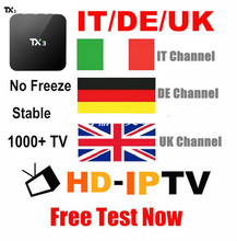 Best Sky Italia British de France IPTV Set-top box, 1300 free sky sports channel of IPTV, the sky Europe IPTV Set-top boxes free