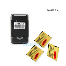 Seasonye 3x 2450mAh BD26100 Gold Replacement Battery + Charger For HTC G10 Desire HD Surround T8788 T9188 A9191 Inspire 4G A9192