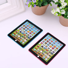 Kids Pad Computer Tablet Study Educational Voice Recognition Touch Control(China)