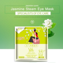 Brand 1 Bag Jasmine Anti Aging Eye Mask Health Care Eye Care Steam Warm Eye Mask Spa Moisturize Dark Vapour Mask Patch(China)
