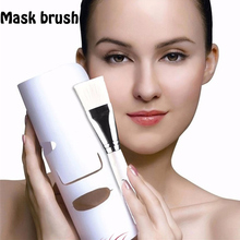 Women Beauty Professional Facial Mask Brush, High Quality Foundation Cosmetic Brush, Fashion Contour Make Up Brushes