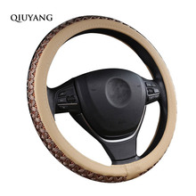 QIUYANG For ENCLAVE Warm Car Wheel Cover Discounts For Renault PRADO Opel Auto Wheel Cover Racing Breathable 38cm / 15inch(China)