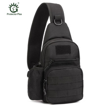 2017 new male Shoulder bag 1000 D nylon Military travel package shoulder Bottle kettle bag high quality Waterproof durable bags