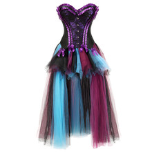 sexy renaissance charmain womens Corsets Dress with Skirt mesh Burlesque floral lace overlay corset bustier victorian red purple(China)