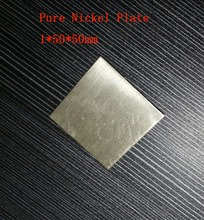 1*50*50mm Pure Nickel Plate Hull Cell Nickel anode Scientific research and experiment material,2 pcs/lot