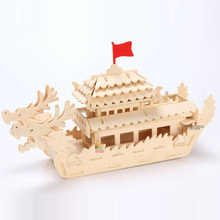 3D Wood Puzzle Wooden Model Hand Assembled Toy Dragon Boat Ship Model Children's Educational Toys Children Gifts