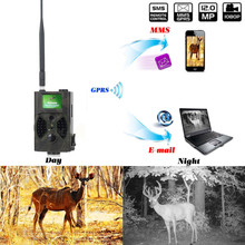 940nm Wildlife Hunting Camera Photo Trap MMS GPRS SMS Video Game Camera with Night Version Wireless Hunting Trail Camera HC300M