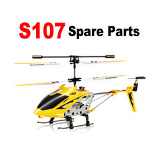 Syma S107G RC Helicopter Spare Parts Backup Main Blade, Battery, Main Shaft, Landing Gear,Head Cover, Motor, Tail Blade, Buckle