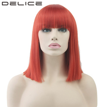 DELICE 15inch Women's Short Straight Heat Resistant Synthetic Hair Red Gray Party Cosplay Wigs(China)
