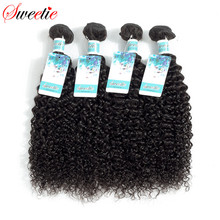 Sweetie Hair Brazilian Hair Kinky Curly 100% Human Hair Weave Extensions 1PC Remy Natural Color 100G Can be dyed and Bleached