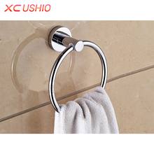 1Pc Modern Fashion Zinc-Alloy Round Bath Hook Wall Mounted Bathroom Towel Hooks Wall Decorative Towel Hooks Fast Shipping