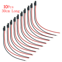 10pcs Mobile Car Radio 30cm Power Cable Short Cable for Motorola Mobile Radio GM300 GM950E SM50 M120 SM120 GM950I GM3188 GM3688(China)