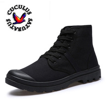 Cuculus Men Military Tactical Boots Desert Combat Outdoor Army Travel Shoes Leather Ankle Male Boots 5815(China)