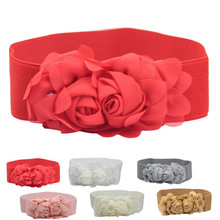 2017 Fashion Double Solid Rose Flower Buckle Waist Belt Lady Waistband Stretch Elastic Wide Bind Wide Belt Dress Adornment F242