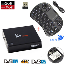 Original KII Pro Smart Android 5.1 TV Box DVB-T2 DVB-S2 Amlogic S905 4K Media Player 2G+16G WIFI K2 PRO Set Top Box +i8 Keyboard(China)