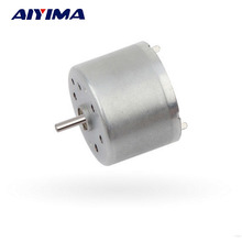 AIYIMA 5pcs Micro RF310 DC Motor DC6V CD Player Hair Curler Motors For Small Household Appliances