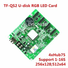 LYSONLED TF-QS2 USB Driver ASynchronization Full Color LED Display Card 256x128 512x64Pixels 4xHub75 Support P4 LED Module(China)