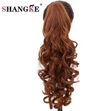 SHANGKE Long Curly Ponytail Natural Brown Claw Hair Tail Hairpiece Heat Resistant Synthetic Hair For Black Women Hairstyles(China)