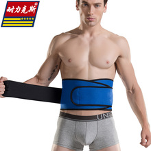 High Elastic Waterproof Belt Ajustable Waist Support Brace Fitness Gym Lumbar Back Waist Supporter Protection For Sports Safety