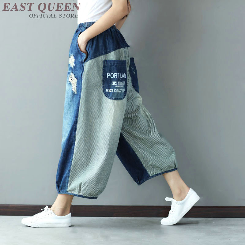 Palazzo pants for women baggy trousers female ladies denim wide leg pants woman 2018 mom jeans AA4166