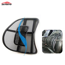 ZATOOTO  (5pieces /lot ) Wholesale Car Seat Office Chair Massage Back Lumbar Support Mesh Ventilate Cushion Pad Car Accessories