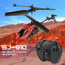 Mini RC Helicopter Radio Control Electric Heli Copter Aircraft Toys Gift(China)