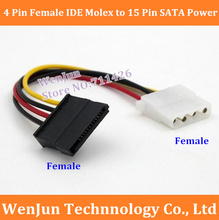 Hot Sale NEW 4 Pin Female IDE Molex to 15 Pin Female Serial ATA SATA Power Converter Adapter Cable(China)