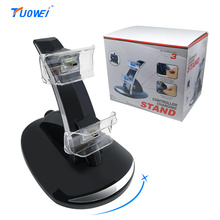 VR-HERO For PS3 Really high quality LED Light Dual USB Charging Dock Gaming Controller Stand For PlayStation 3 Controller(China)