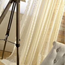 The New Curtains Sheer Tulle Yarn for Living Dining Room Bedroom Warp Knitting Curtain Cloth Screens