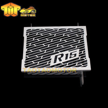 New R15 high quality sale motorcycle accessories stainless steel radiator guard protector grille grill cover For YAMAHA R15