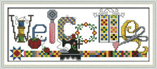 Sewing machine welcome card painting pattern counted or Stamped DMC 11CT 14CT Chinese Cross Stitch kit embroidery needlework Set