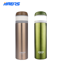 Haers 500ml Thermos Vacuum Mug One Hand Thermo Mug with Lid Stainless Steel Insulated Thermal Mug Design LD-500-9