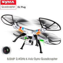 On Sale SYMA X8G Headless Mode 2.4GHz 6 Axis Wireless RC Quadcopter with 8.0MP Wide Angle HD Camera RTF RC Helicopter Drones Toy(China)