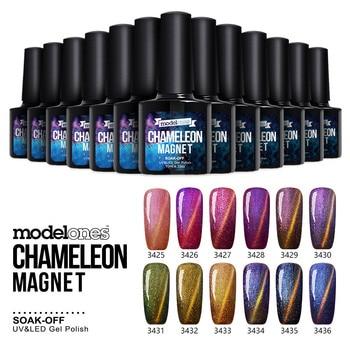 Modelones 1Pcs Newest Chameleon Magnet Nail Gel Soak Off UV Gel Polish lacquer nail glue