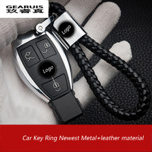 Car-styling key chain With emblem Auto Key Accessories Car Key Ring Newest Metal+leather material 3D stickers for mercedes benz