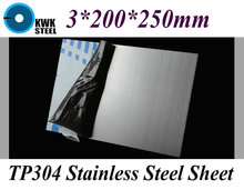 3*200*250mm TP304 AISI304 Stainless Steel Sheet Brushed Stainless Steel Plate Drawbench Board DIY Material Free Shipping