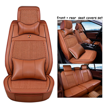 New Luxury Leather + Ice silk Car Seat Covers Automotive for KIA RIO III from 2011 year fit 98% cars models auto Accessories set(China)