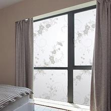 New Sweet 45x100cm Frosted Privacy Cover Glass Window Door Plum Flower Sticker Film Adhesive Home Decor