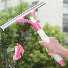 Magic Spray Type Cleaning Brush Multifunctional Convenient Glass Cleaner A Good Helper That Washing The Windows Of Car
