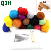 QJH brand 16colors Wool Felt with 9 Needles Felting Handle Mat Set Wool Needle Felting Starter Kits Sewing Tools Accessories