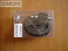 Performance transmission gear set 17-49T for 4 stroke Scooter Moped ATV 139QMB GY6 50 60 80 cc(China)