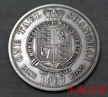 Big 1867 China Old Silver plated Dragon Dollar Coin ShangHai Free Shipping