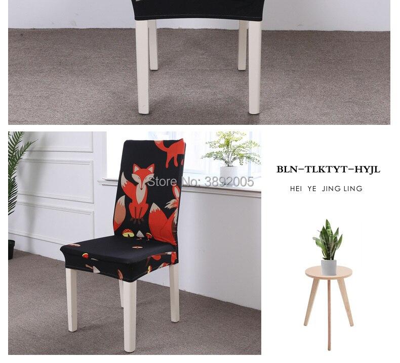 Elastic-cartoon-chair-cover_11_03