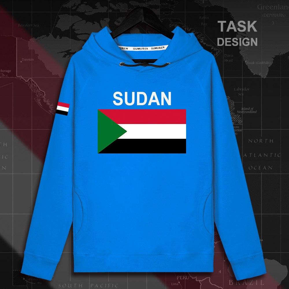 HNat_Sudan02_MA02brightblue